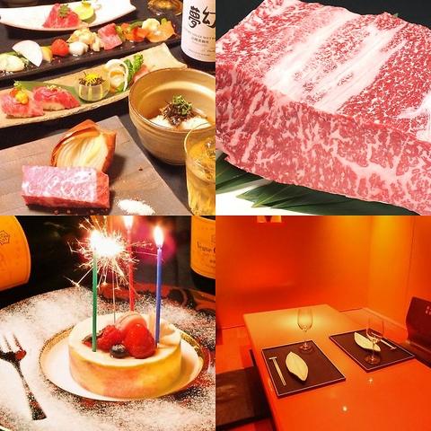 大人の隠れ家的空間で、松阪牛を使用した創作料理を堪能できる一軒。