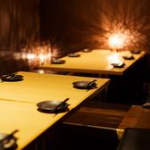 団体様向けの掘りごたつ個室やお座敷個室もご用意しております!大型宴会・飲み会・謝恩会等、特別な日のご宴会にもピッタリです◎広々とした個室空間でお食事とお酒をゆっくりお愉しみ下さい!幹事無料クーポン等特典多数ご用意!ぜひご利用ください!