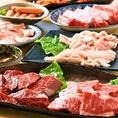 コースはご予算に合わせて『納得』『満腹』『贅沢』の3コース。どれを選んでも当店が厳選した自信のお肉をお楽しみいただけます!合コン、記念日、女子会、デート等、美味しいお肉を囲んで楽しいひとときをお過ごしください。