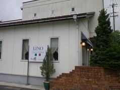 LINOの雰囲気1