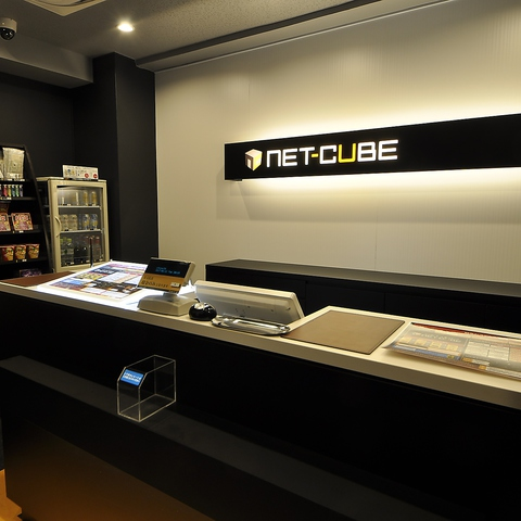 NET‐CUBE 新宿西口店