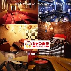 ジャンカラ 博多駅筑紫口店 ジャンボカラオケ広場の写真