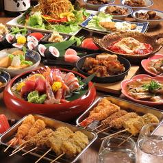 すじ煮込みと魚の大衆炉端 頂屋のおすすめ料理1