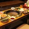 ホルモン焼き食堂 木下 横川本店のおすすめポイント1