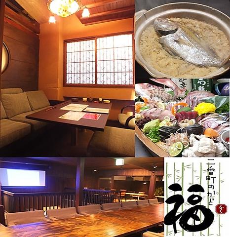 毎日目利きして仕入れる鮮魚・おばんざい旬の食材を使った料理が愉しめるお店!