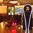 氷点下ビール「キリン一番搾り」極冷え生やフリージングハイボールもご用意しております!お一人様や仕事の仲間とのサク呑みにも最適なカウンターやテーブルをご用意!