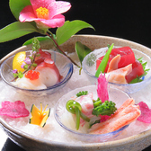 花はん 別館 椿のおすすめ料理2