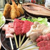 肉バル 肉酒場 マチルダ 倉敷駅のグルメ