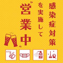 肉バル 29house 町田駅前店の写真