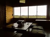 鮎茶屋 かわせの雰囲気2