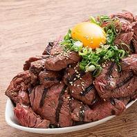 ◆数量限定◆究極のガッツリ系!やっぱステーキ丼!