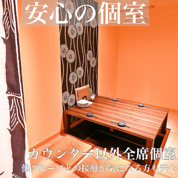 くずし和食 花菜 hananaの雰囲気1