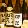 日本酒バー 蔵辺のおすすめポイント1