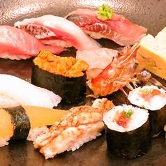 鮨処 わたつみのおすすめ料理1
