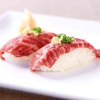 【88自慢の一品】石垣牛炙り寿司