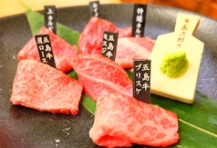 五島牛一頭買い焼肉 黒バラモン 田町店の写真