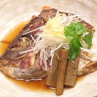 目利きで厳選した鮮魚「本日の煮付け」!