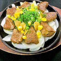 US産牛サイコロステーキ