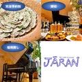 カフェレストラン ジャーランジャーランのおすすめ料理1