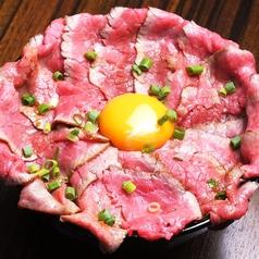 ヴァン・ド・キッチン Vin de Kitchen 江坂店のおすすめ料理1