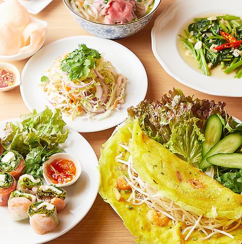 大山駅2分!本格ベトナム料理が楽しめる居酒屋!バインセオやフォーも大人気です♪