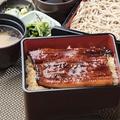 料理メニュー写真鹿児島県産 うなぎ (漬物・みそ汁付)