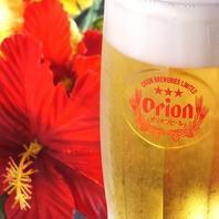 オリオンビール樽生500円