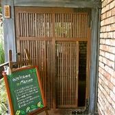 茶屋 草木万里野 熊谷店の雰囲気2