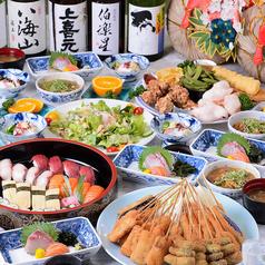 日本一の串かつ 横綱 天王寺店のコース写真
