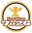 Easy Diner 7026のロゴ