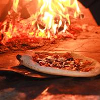 本格石釜で焼き上げる自慢のピザ。生地から手作りです!