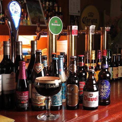 ビールといえばMANDA!すすきのお洒落BAR♪お得な二次会コースはカラオケも歌い放題!