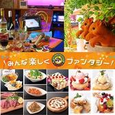 カラオケ ファンタジー 綾瀬店の詳細