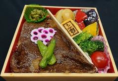 米沢牛 炭火焼肉 上杉 福島店のおすすめテイクアウト3
