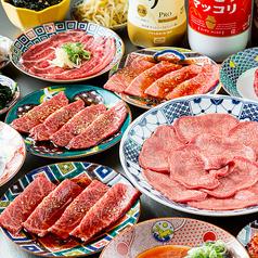 焼肉 肉どうし 裏難波店の写真
