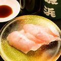 料理メニュー写真金目鯛