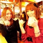 居酒屋いくなら俺んち来い。 立川店の雰囲気2