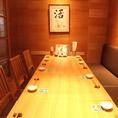 ゆったり座れる個室は12名・16名様対応可。落ち着いた雰囲気はご宴席にも人気◎