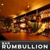 Bar RUMBULLION ランバリオン 熊本市(上通り・下通り・新市街)のグルメ
