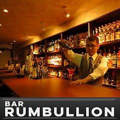 Bar RUMBULLION ランバリオンの写真