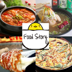 FOOD STORYの写真