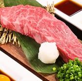 韓感 かんかん 新宿西口店のおすすめ料理2