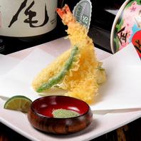 【味が決め手!】熟練の職人が揚げる天ぷら