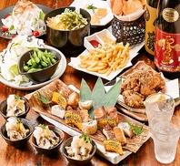 飲み放題付コース3500円~!宴会クーポンも。