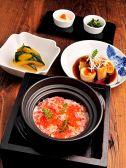 和の膳 テトシオ ルミネ新宿店のおすすめ料理3