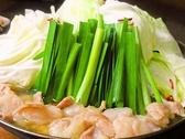 咲良 川崎のおすすめ料理2