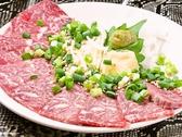 ROCK'N KITCHEN あいたい屋のおすすめ料理3