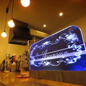 Bar Ascensionの雰囲気3