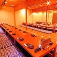 系列店の博多駅前店もよろしくお願い致します。人気のため早めの予約が確実!洗練された和個室で宴会はいかが?