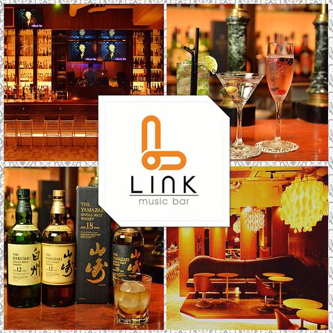 music bar Link